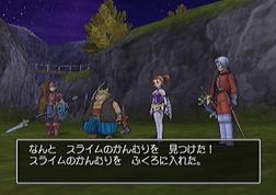 dq8_kanmuri2.jpg