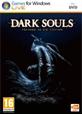 DARK SOULS PC版