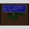 S端子→HDMI_FF3