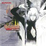 Castlevania 暁月の円舞曲 & 悪魔城ドラキュラ 蒼月の十字架 オリジナルサウンドトラック