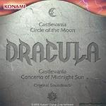悪魔城ドラキュラ Circle of the Moon & Castlevania 白夜の協奏曲 オリジナルサウンドトラック