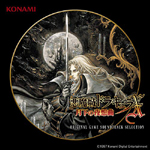 悪魔城ドラキュラX 月下の夜想曲 ORIGINAL GAME SOUNDTRACK SELECTION